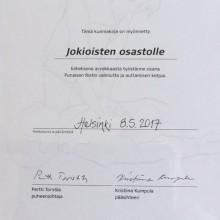 Martti Kemppainen