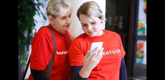 Petteri Kivimäki, Punaisen Ristin kuvapankki